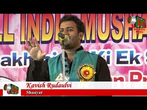 Kavish Rudaulvi, Lakhminia Bihar Mushaira, 10/07/2016, Con. MOHD JAHANGEER, Mushaira Media
