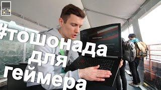 Acer Predator Helios 300 – ЗОЛОТАЯ СЕРЕДИНА