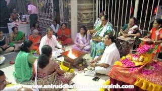 Aniruddha Bapu - Shree Dattamala Kaivalya Yag at Shree Aniruddha Gurukshetram - 03 December 2016