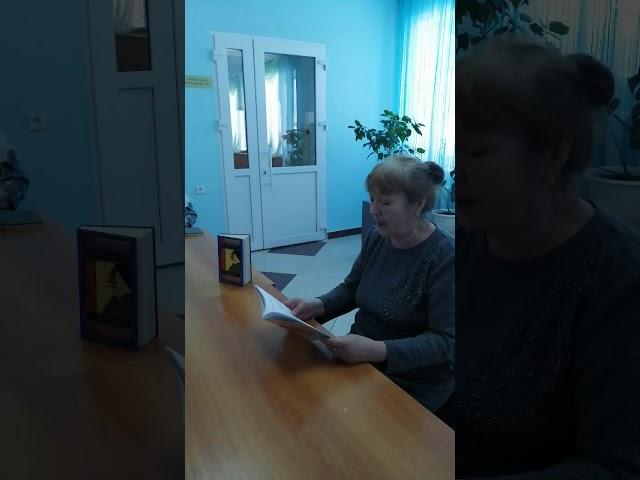 Изображение предпросмотра прочтения – ФаниляЯхина читает отрывок изпроизведения «Сад» М.И.Цветаевой
