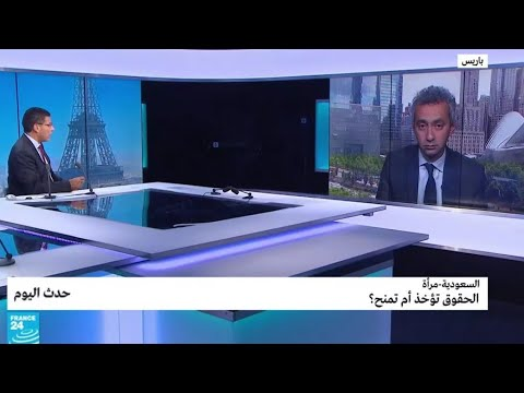 السعودية-مرأة : الحقوق تؤخذ أم تمنح؟  - نشر قبل 2 ساعة