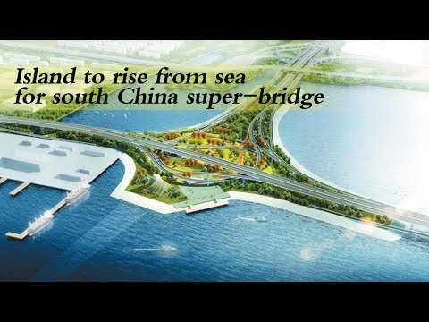 Live: Island to rise from sea for south China super bridge 超级工程——深中通道东人工岛开工建设