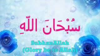 Hijjaz-Takbir, Tasbih & Tahmid