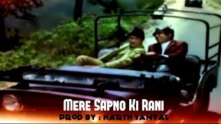 Mere Sapno Ki Rani - Instrumental Cover Mix (Kishore Kumar)   Harsh Sanyal  