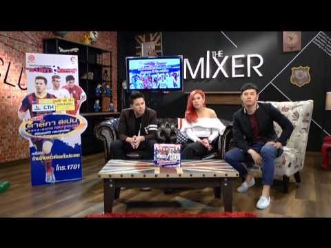 Night Tips วิธีจัดการผู้ชายเจ้าชู้!!! @ The Mixer You Channel