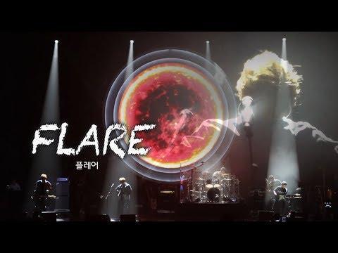국카스텐(Guckkasten) 라이브공연 편집영상 - 13. 플레어(Flare) : 2017 Happening Concert Ver.