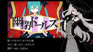 ニコ動に上げたものです。 http://www.nicovideo.jp/watch/sm33613639 ...