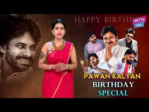 Pawan Kalyan Birthday Special | Pawan Kalyan Real Story | Janasenani | YOYO Cine Talkies