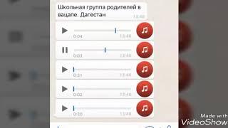 Кавказ вацап прикол!!!)))-1