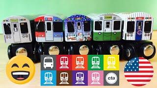 розпакування 5 різних дерев'яний поїзд - ГТС Чиказького транспортного управління дерев'яна іграшка поїзд (04343 з мульти)