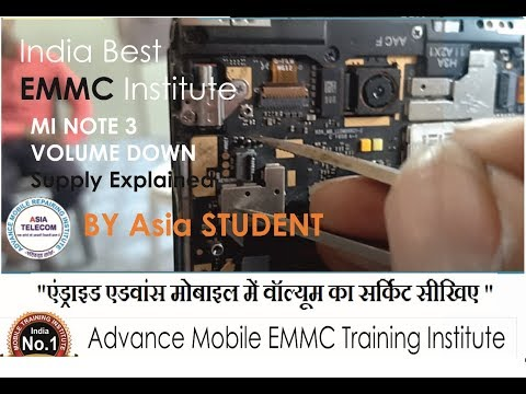 Xaiomi MI Note 3 Volume Down Not Working 100% Solution By Asia Telecom Student : Explained Circuit