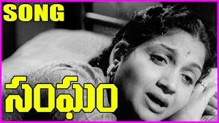 Sangham Telugu Video Songs - Nandamuru Taraka Ramarao,vijayanthmala,anjali devi
