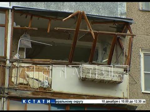 Из-за взрыва самогонного аппарата муж и жена оказались в реанимации