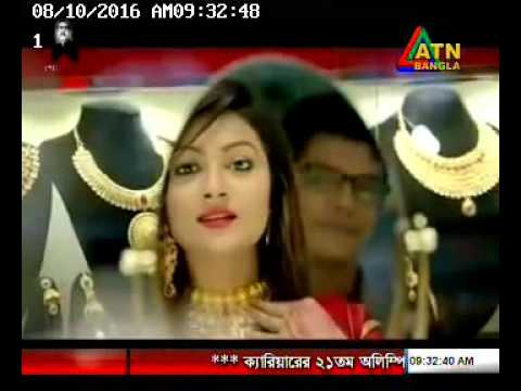 Business in Bangladesh at ATN BANGLA (10/ 08/ 2016)