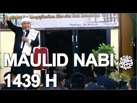Maulid Nabi ﷺ - PSO Beacukai Tanjung Priok - 1438H