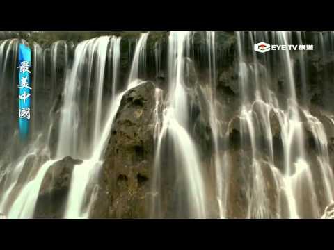 Zui Mei Zhong Guo E03 720p HDTV X264 AAC JOMA
