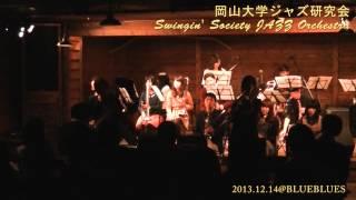 【岡大SSJO】Sixteen Men Swingin