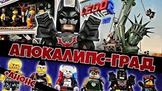 LEGO Фильм 2 Апокалипс-град 70840 и анонс всех наборов The Lego Movie 2