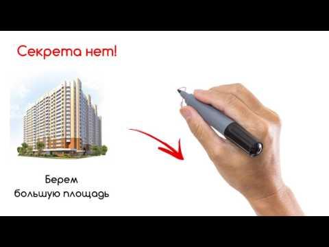 Новостройки в Минске готовые к продаже