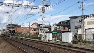 阪急京都線7000系京とれいん雅洛梅田行き