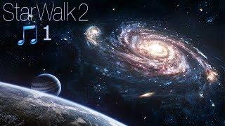 Star Walk 2 Soundtrack 1