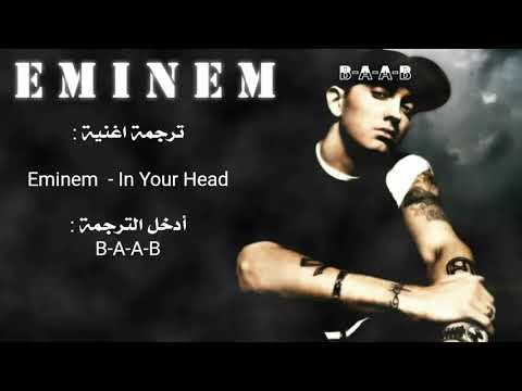 Eminem -In Your Head 720p مترجمة