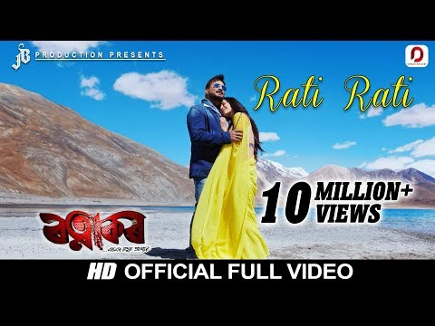 Rati Rati | Ratnakar | Jatin Bora | Barsha | Zubeen Garg | Assamese Film Song 2019