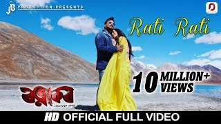 rati-rati-ratnakar-jatin-bora-barsha-zubeen-garg-assamese-film-song-2019