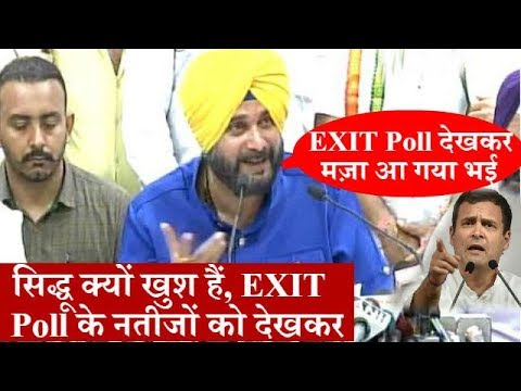 Navjot Sidhu is Happy with EXIT Poll results, Congress in Shock !! Here is Why ..