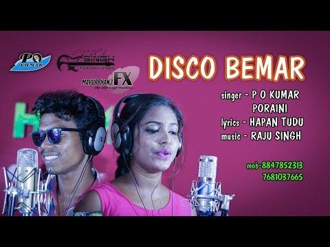 DISCO BEMAR..... (studio Version)