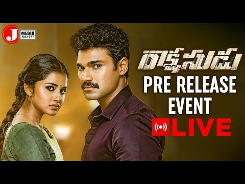rakshasudu-pre-release-full-event-|-bellamkonda-sreenivas-|-anupama-parameswaran-|-j-media-factory