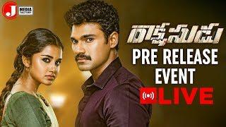 Rakshasudu Pre Release Full Event