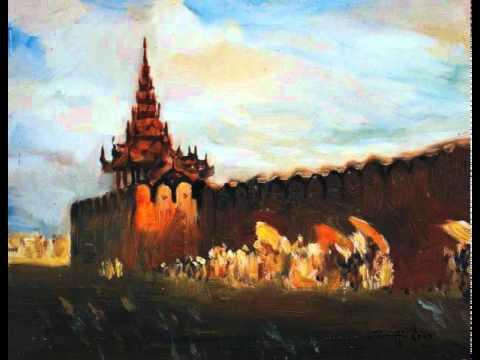 Myanmar Classical:  ေလၿပည္ေဆာ္သြင္းၿမဴး-Win Oo+Saung U Ba Than