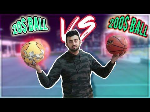 $20 BASKETBALL VS $200 BASKETBALL