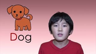 子供英語 アルファベットの発音 D - Dog: Your Child Can Learn the 26 Capital Letters of the Alphabet