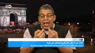 مجلس الأمن يدعم اتفاق السلام الليبي وفرنسا تفكر بضرب داعش في سرت