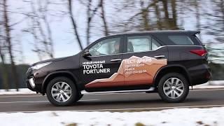 Toyota Fortuner.  Тест-драйв.