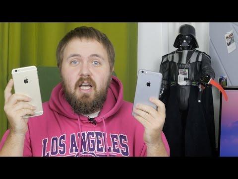 Wylsacom: что установлено на моем iPhone?