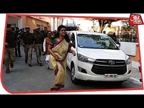 Bahraich की महिला कलेक्टर ने CM Yogi के Protocol में Athlete की तरह दौड़ी   100 Shehar 100 Khabar