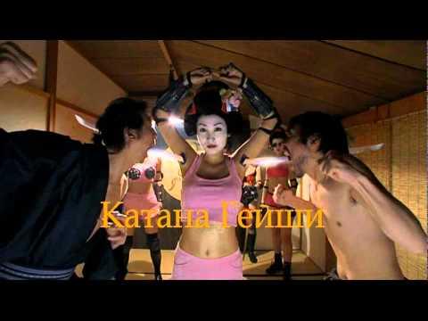 Trailer do filme Hanaikusa