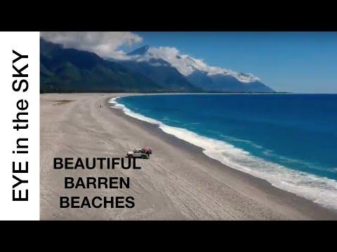 And Eye in the Sky Over Taiwan: HEAVENLY HUALIEN (barren beaches)