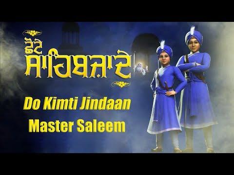 Latest Gurbani | Chote Sahibzade | Do Keemti Jindan | Master Saleem Live