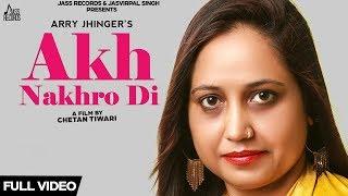 Akh Nakhro Di | (Full HD) | Arry Jhinger | New Punjabi Songs 2019 | Jass Records