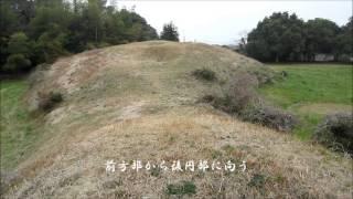 赤塚古墳2(Akatsuka Tumulus 2)