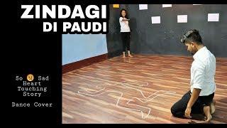 Zindagi Di Paudi Song Dance Cover Millind Gaba Bhushan Kumar Jannat Zubair Nirmaan Shabby