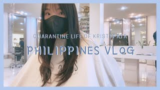 VLOG 🇵🇭 | Quarantine life of a Korean family in the Philippines 👨👩👧👧
