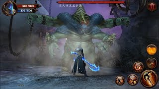 Blade of God [Android] Gameplay