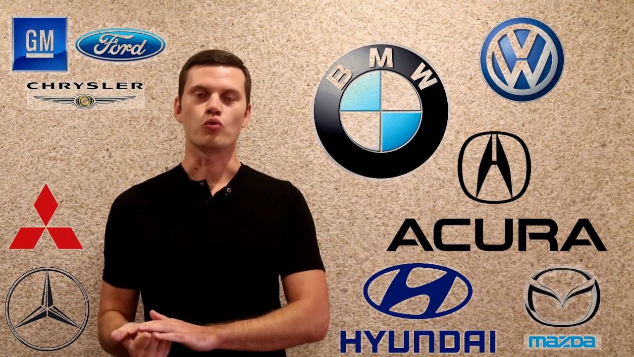 . Хонда, мицубиси, мазда, субару, хендай, форд, фольксваген, бмв, киа, шевроле. В разделе