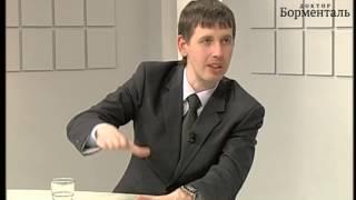 Интервью с главным врачом Борменталя Мифы о похудении. №4.