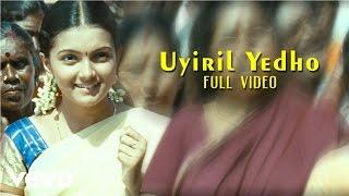 Vennila Kabadi Kuzhu - Uyiril Yedho Video | Vishnu